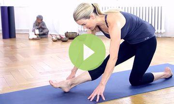 Beginner Yoga Poses For Increasing Flexibility VIDEO