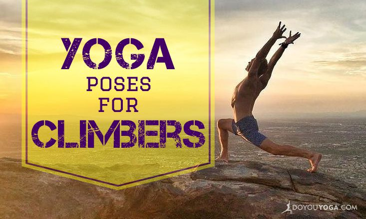 4 Essential Yoga Poses for Climbers